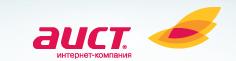 Высокоскоростной интернет от компании АИСТ Тольятти
